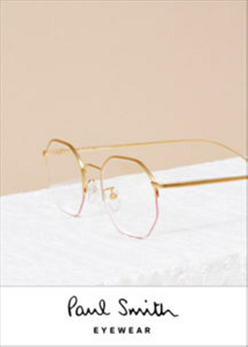 Lunettes Paul Smith eyewear chez Eye-Like vue monture fine