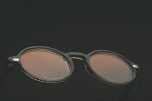 lunettes Lazare Studio FORD_STORM_MEDIUMBASTARDAMBER_01 FORD_STORM_MEDIUMBASTARDAMBER_01